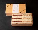 哥利歐特製サンドウィッチ(テイクアウト)