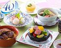 [Kobe Tamura] [Lunch] Una beef lunch