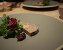 鴨肉とフォアグラのテリーヌ