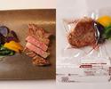【テイクアウト限定】大和国産牛サーロインの鉄板焼き<冷凍>