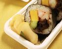 ♦入舟特製 巻寿司