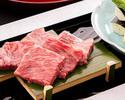 【夕食】 熊野牛ステーキ会席