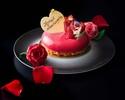 《オプション》苺のムース ライムの香るチーズケーキを併せて(直径14CM)