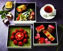 Strawberry Afternoon Tea Set