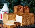 3つ星ミルク専門店:生ミルク食パン[2斤サイズ]