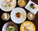【ネット限定】飲茶&ふかひれスープランチ(平日)阿里山烏龍茶付き