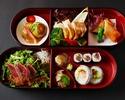 Nobu Lunch Box (Dinner Hours 4 PM~)