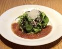 Baby Leaf Salad with Matsuhisa Dressing