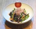 Salmon Skin Salad with Tosazu Dressing
