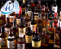 All-you-can-drink whiskey of 40 varieties in the world