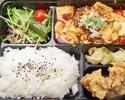 【店頭渡し】四川麻婆豆腐弁当