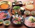 <おうどんの鍋>5000円
