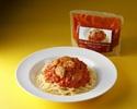 ★冷凍ミールキット★ カニと帆立のトマトクリームソース