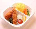 【テイクアウト】蟹クリームコロッケと海老フライ サフランライス添え