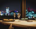 【Menu SAKURA Diner】全10皿+乾杯ドリンク1杯付き+特製ケーキ付(窓際確約)