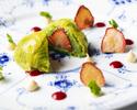 【Menu SAKURA Diner】全10皿+ドリンク3杯+特製ケーキ付き(窓際確約)