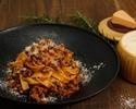 短角牛とトマトの煮込み ボローニャ風と生パスタのセット