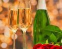 【記念日プラン】スパークリングワイン×デザートプレート付き 創作和食13品コース