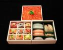 【期間限定】豪華海鮮三段重弁当(いくら御飯)