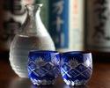 カルト日本酒プレゼント