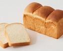 牛乳屋さんのおいしい食パン ※10時の受け取り