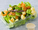 Caesar Salad The Terrace Special Dressing