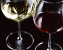 [Option] 2 Glasses of Wine