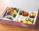 【お持ち帰り】彩旬おつまみ惣菜盛り合わせ〈ご飯付き〉