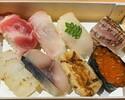 【テイクアウト】 弁慶特製 寿司1合折(8貫)