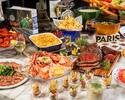 【Free-Flowing Beverage!!】Printemps à Paris ~Beef and Seafood Dinner semi Buffet with a complimentary glass of sparkling wine