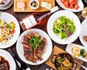 【スペシャル プラン】お肉とお魚の豪華Wメイン等全5品 2名様~OK!
