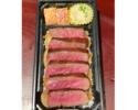【デリバリー】山形牛 サーロインステーキ弁当
