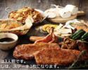 BBQステーキセット(ALLドリンク飲み放題付き)