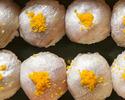 【日本料理 梢】笹小鯛手毬寿司(8個)