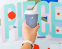 【ホット】超濃厚!豆乳カフェモカ