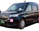 【事前決済デリバリーサービス2,000円】神戸市中央区 タクシーでお届けします*選択ない場合はタクシーでの配送はできません*
