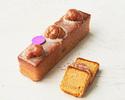 ◆パウンドケーキ ケイクマロン