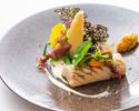 [Wochentage] Elegantes Mittagessen