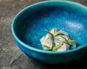 時短【ディナーコース】季節の食材 13皿のお料理