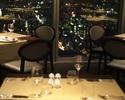 【Dinner】お祝いプラン(テーブル席)