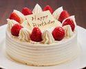 【TAKE OUT】苺のショートケーキ(ホール12cm)