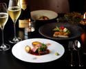 周年記念10組限定特別Dinnerコース