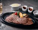 ◆【ステーキコース】全3皿&乾杯ドリンク付き