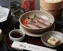 佐賀黒毛和牛 伝統の味噌焼き御膳
