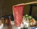 【ランチ】お昼のしゃぶしゃぶ定食