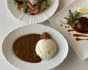 Lunch/Curry Set【2月のスペシャルセット】