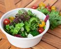 Grand Kitchen Seasonal vegetable salad