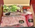 【テイクアウト】おうちで和牛 サーロインステーキ 簡単ミールキット②