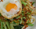 [Take out] Mie Goreng (fried noodles with fried egg)