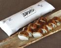 【テイクアウト】鰻の棒寿司 ハーフ